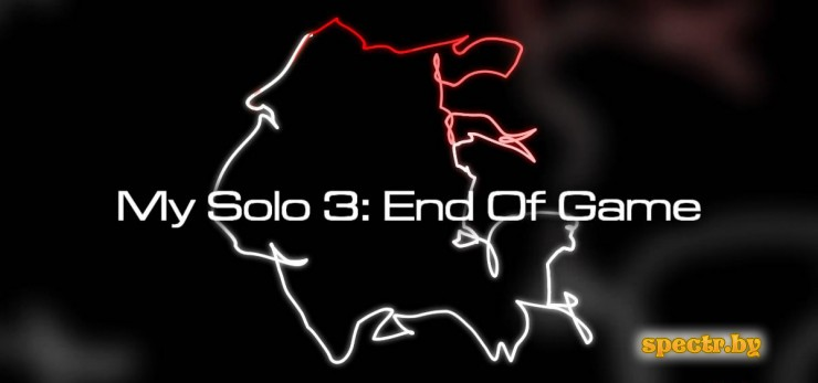 My Solo 3: End Of Game