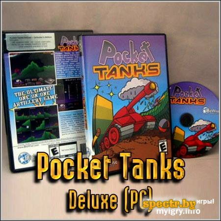 Pocket TANKS V1.3