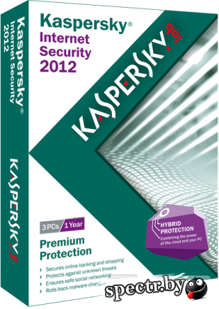 Kaspersky Internet Security 2012 (12.0.0.374 RU)