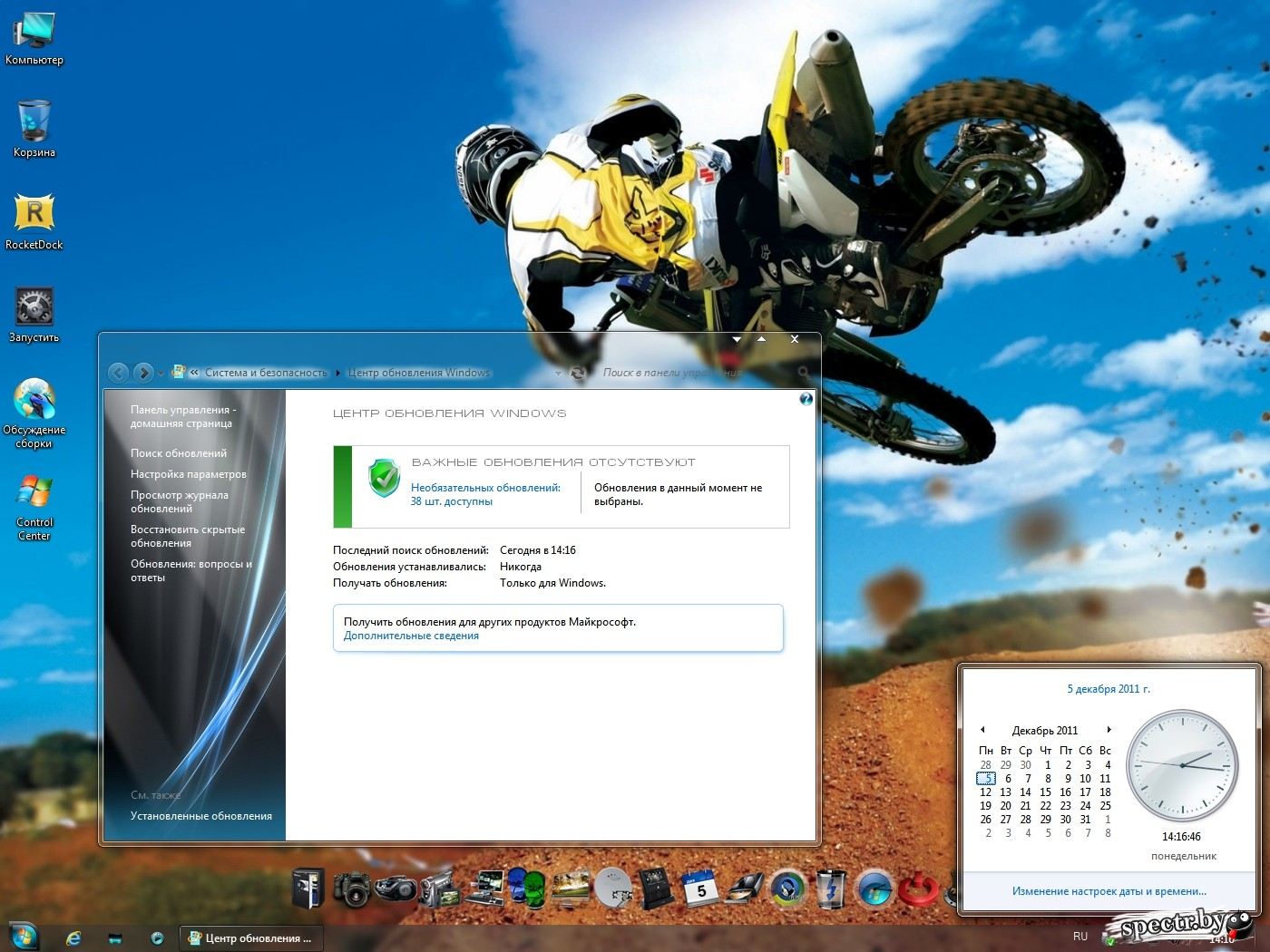 Windows 7 ultimate sp1 x86 beslam edition v6 for Best r value windows