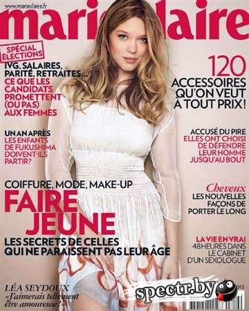 Marie Claire - Avril 2012 (France)