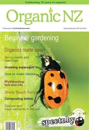 Organic NZ - September/October 2011