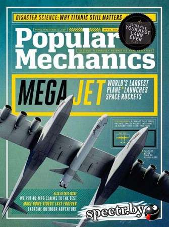 Popular Mechanics - April 2012 (US)