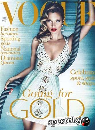 Vogue - June 2012 (UK)