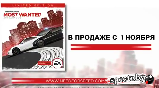 Need for Speed Most Wanted Официальный трейлер с анонсом - E3 2012