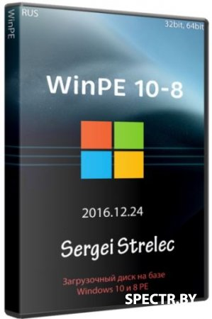 WinPE 10-8 Sergei Strelec 2016.12.24 (x86/x64/Native x86/ENG)