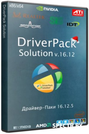 DriverPack Solution 16.12 + Драйвер-Паки 16.12.5 (2016/RUS/ENG/ML)
