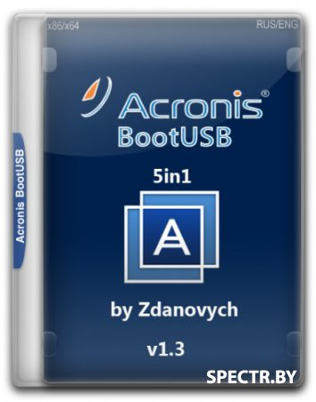 Acronis BootUSB 5in1 v1.3 by zdanovych (2017/RUS/ENG)