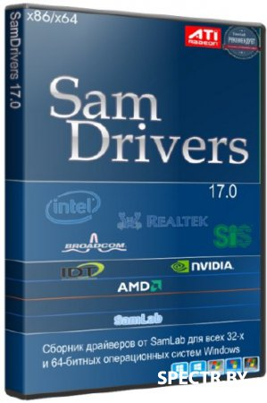 SamDrivers 17.0 (2017/RUS/ML)