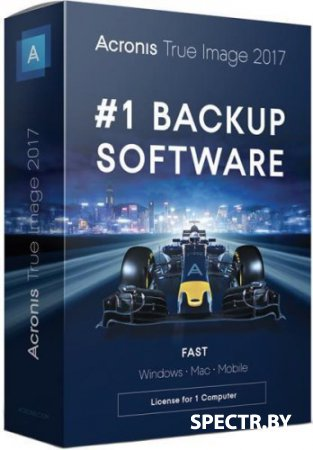Acronis True Image 2017 Build 8029 BootCD (2017/RUS/ENG/ML)