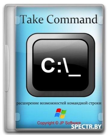 Take Command 20.11.43 (Rus/Eng)