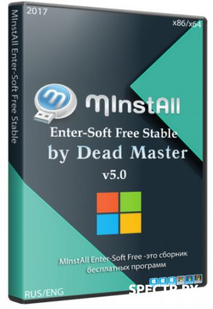 MInstAll Enter-Soft Free Stable v5.0 by Dead Master (2017/RUS/ENG)