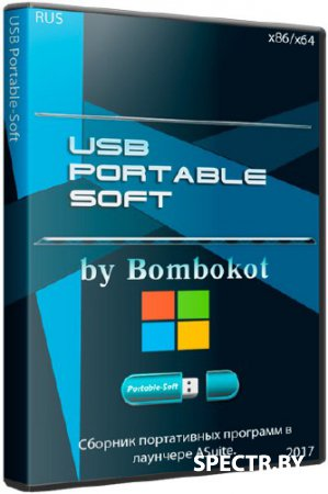 USB 16GB Portable-Soft by Bombokot v.02.04.2017 (x86/x64/RUS)
