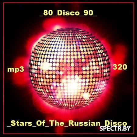 VA - Russian Disco Compilation (2017)