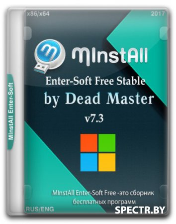 MInstAll Enter-Soft Free Stable v7.3 by Dead Master (2017/RUS/ENG)