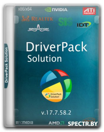 DriverPack Solution 17.7.58.2 (2017/RUS/ML)