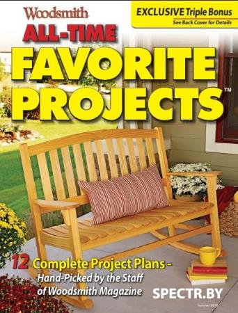 All-Time Favorite Projects   (лето /  2018)