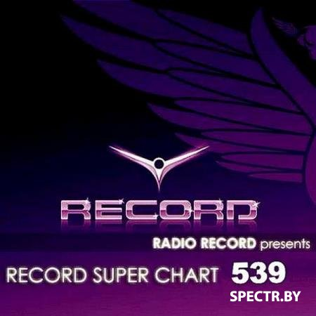 VA - Record Super Chart 539 (2018)