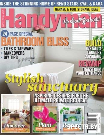 New Zealand Handyman №4  (2018)