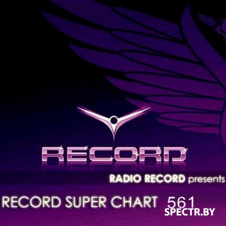 VA - Record Super Chart 561 (2018)