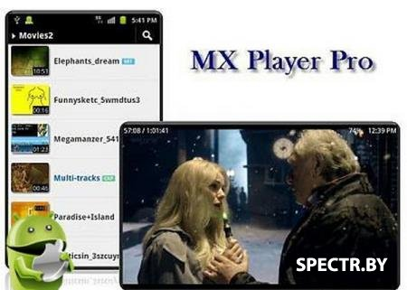 MX Player Pro   v1.10.25 Patched with AC3/DTS