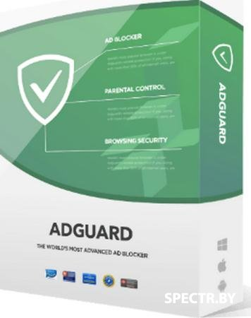 Adguard Premium   v3.3.14 (Nightly)