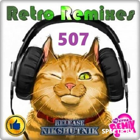 Retro Remix Quality Vol.507 (2021)